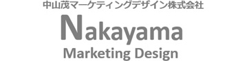 nakayama marketing design